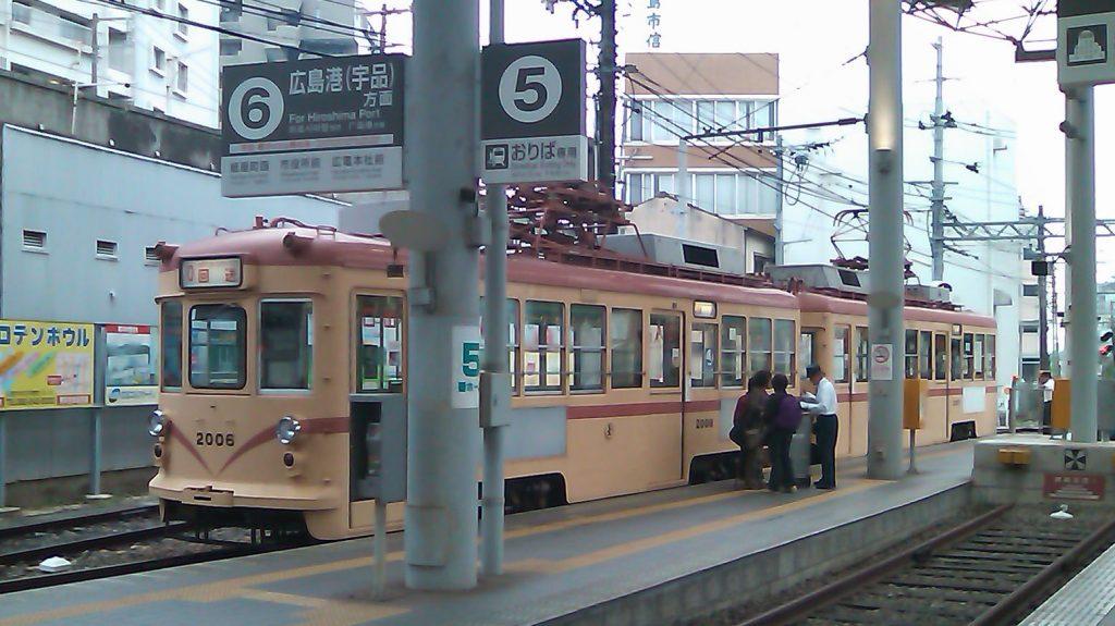 広島電鉄2000形
